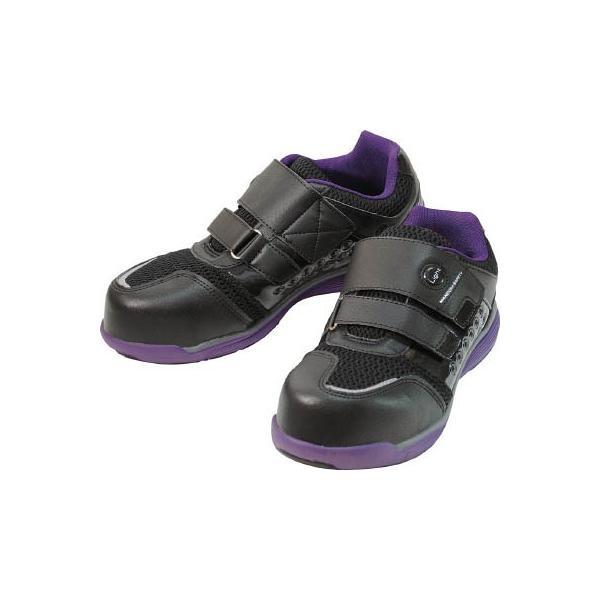 (作業靴 安全靴 保護靴)丸五 マンダムセーフティー#769 パープル/ブラック 23.5cm  MNDM769-PU/BK-235
