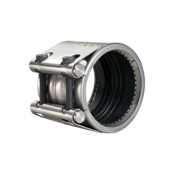 (配管補修用品)ショーボンドカップリング ストラブ・グリップ GXタイプ 50A 水・温水用  GX-50ES