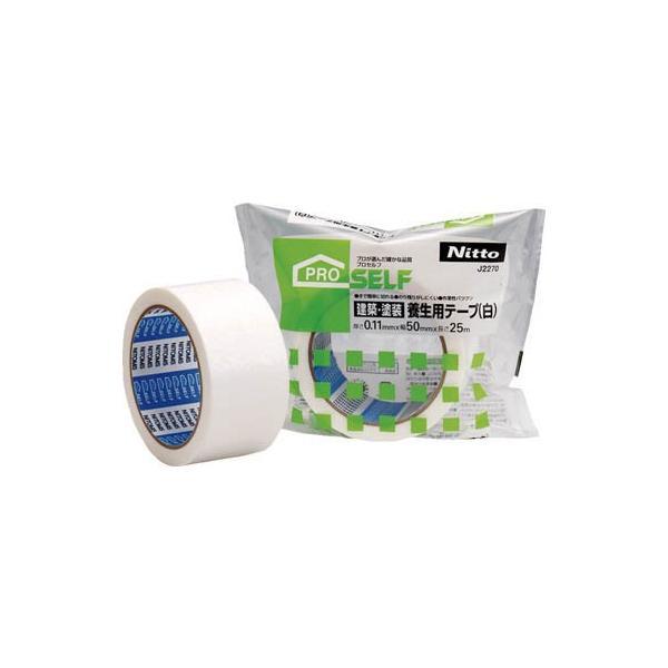 (養生テープ)ニトムズ 建築・塗装養生用テープ(緑) 50X25 3巻パック J2261
