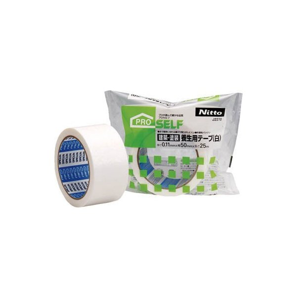(養生テープ)ニトムズ 建材・塗装養生用テープ(白) 50X25 3巻パック J2271