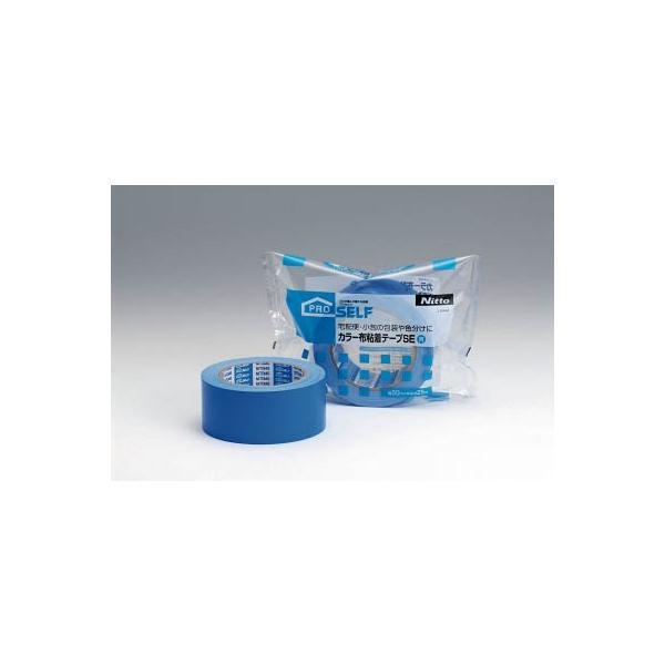 (梱包用テープ)ニトムズ カラー布粘着テープSE青 J5444