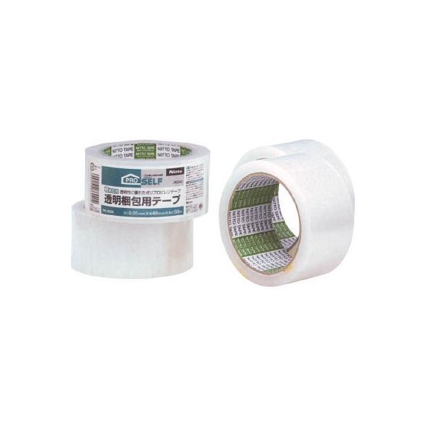 (梱包用テープ)ニトムズ 透明梱包用テープ3巻パックPK3500 J6250