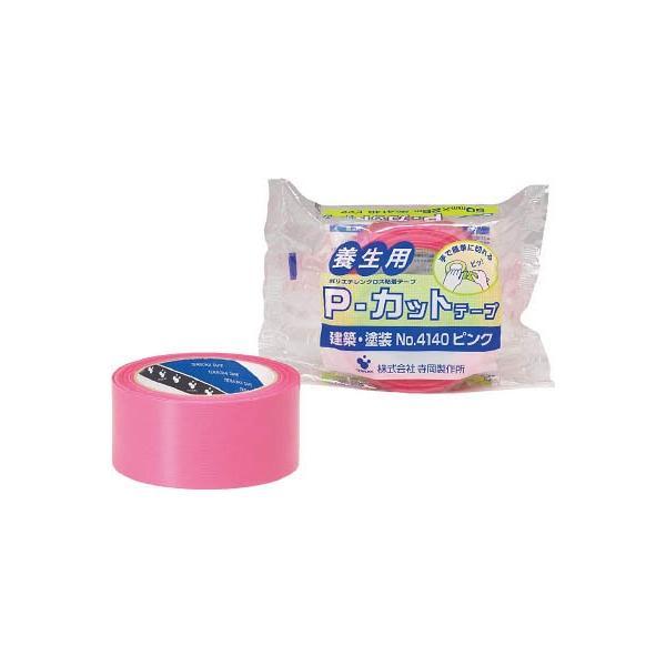 (養生テープ)TERAOKA P−カットテープ NO.4140 50mm×25M ピンク  4140 P-50X25