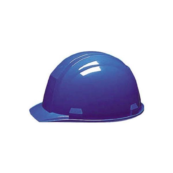 (ヘルメット)DIC A−01型ヘルメット 青 KPつき  A-01-B KP