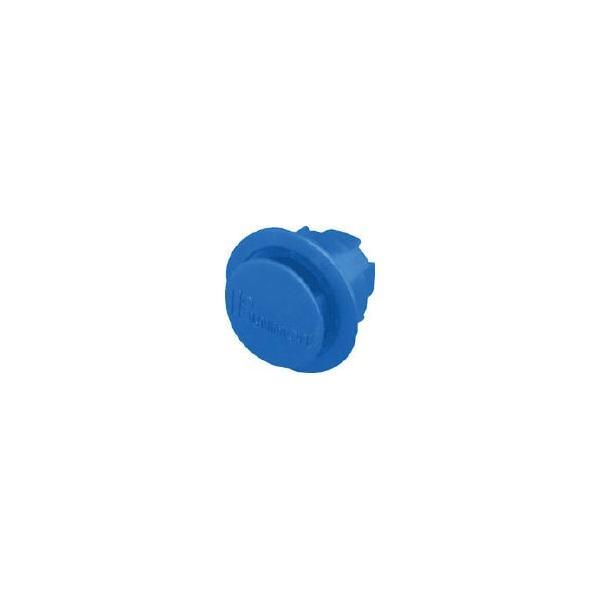 (ハトメ・ハトメパンチ)KUNIMORI パンロック φ15×L6 青  63135-1506-BL