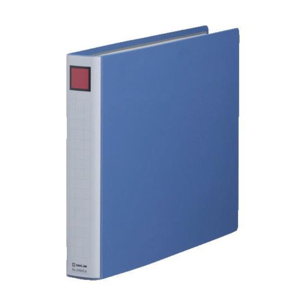 (ファイル・ブックスタンド)キングジム キングファイルSDDE B4E 青 2493EABLUE