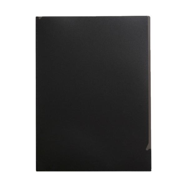 (ファイル・ブックスタンド)キングジム のぞき見されにくいホルダ− 826