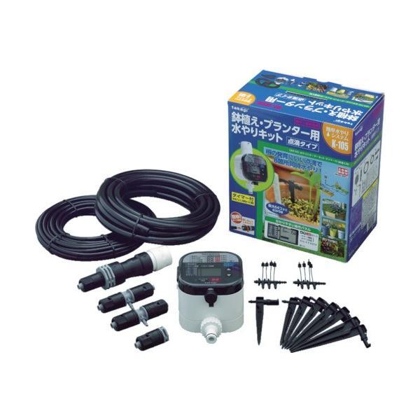 (自動散水システム)タカギ 水やりスターターキットタイマー付(鉢植え用) GKK105