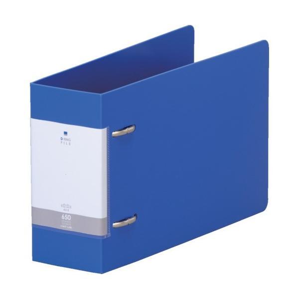 (ファイル・ブックスタンド)リヒト A5/E D型リングファイル(650枚) 青 G22848