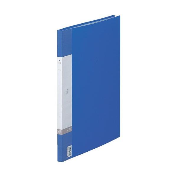 (ファイル・ブックスタンド)リヒト B4/S クリヤーブック(20枚) 青 G32118