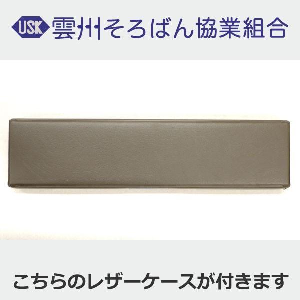雲州そろばん ワンタッチ 23桁 カバ玉 10,000円 レザーケース付き|unsyusoroban|05