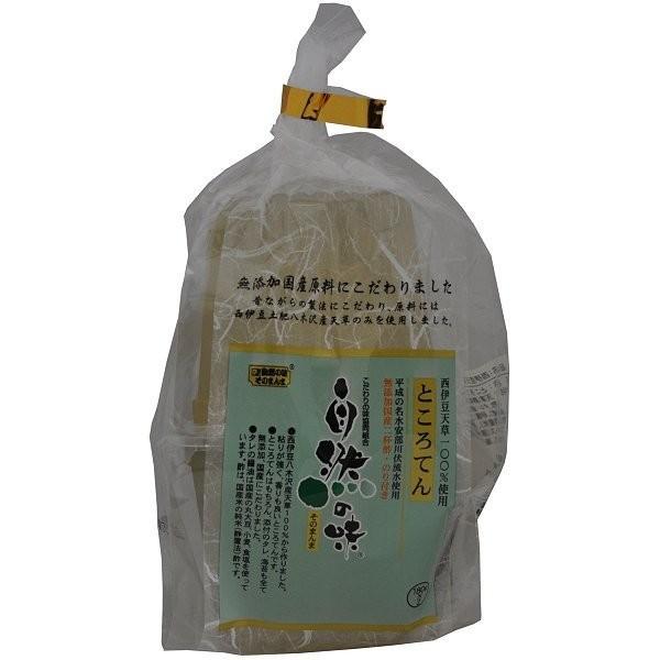 自然の味そのまんま 西伊豆天草100%使用ところてん2P[180g×2]