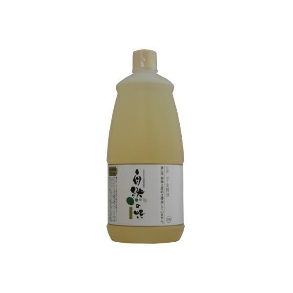 自然の味そのまんま 圧搾しぼり菜種油[1350g]