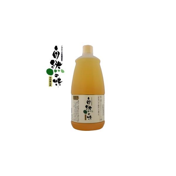 自然の味そのまんま 米油(こめあぶら)[1350g]