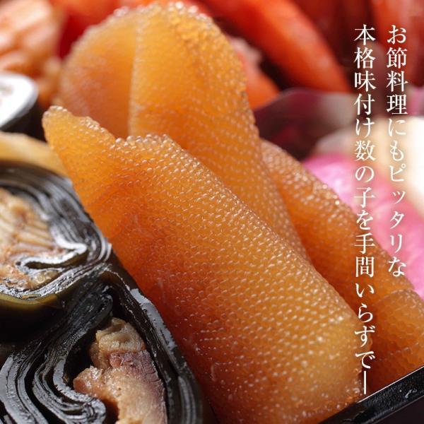 選べる味付け数の子 160g 加藤水産 本ちゃん お取り寄せ グルメ uoko-ec 02