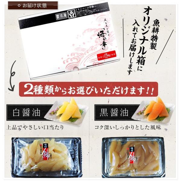 選べる味付け数の子 160g 加藤水産 本ちゃん お取り寄せ グルメ uoko-ec 11