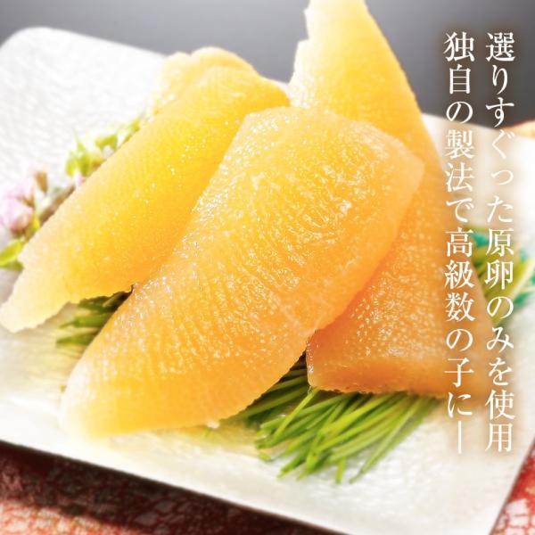 選べる味付け数の子 160g 加藤水産 本ちゃん お取り寄せ グルメ uoko-ec 03