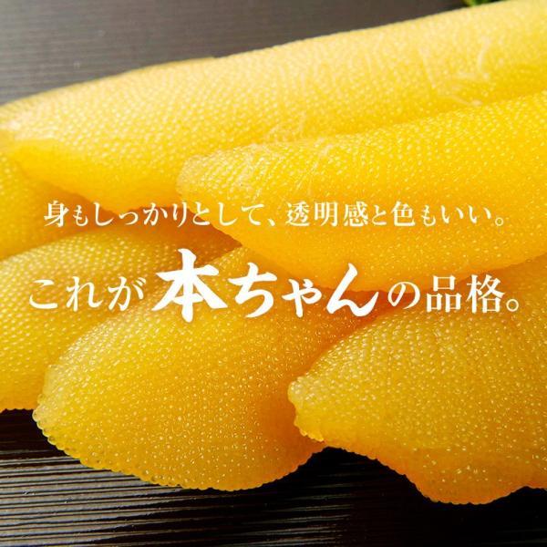 選べる味付け数の子 160g 加藤水産 本ちゃん お取り寄せ グルメ uoko-ec 05