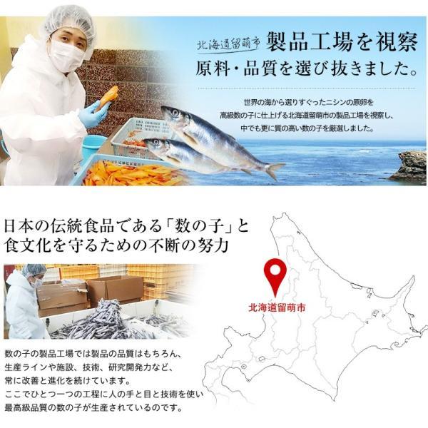 選べる味付け数の子 160g 加藤水産 本ちゃん お取り寄せ グルメ uoko-ec 07