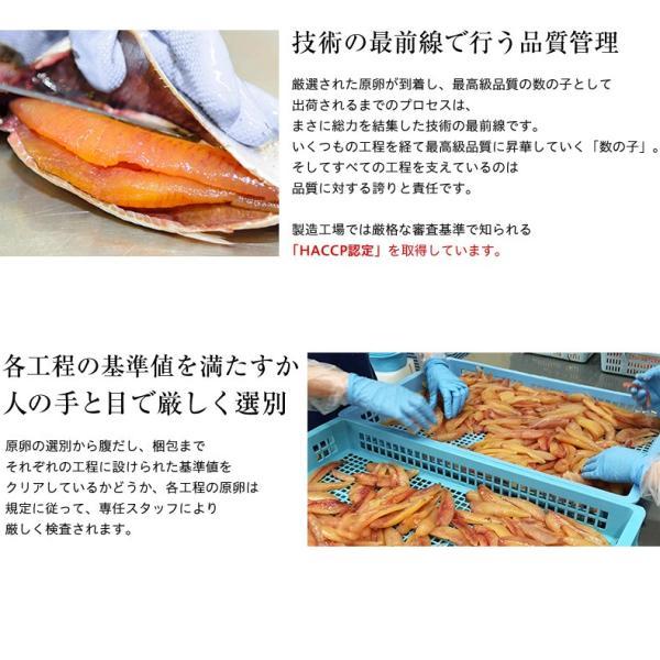 選べる味付け数の子 160g 加藤水産 本ちゃん お取り寄せ グルメ uoko-ec 08