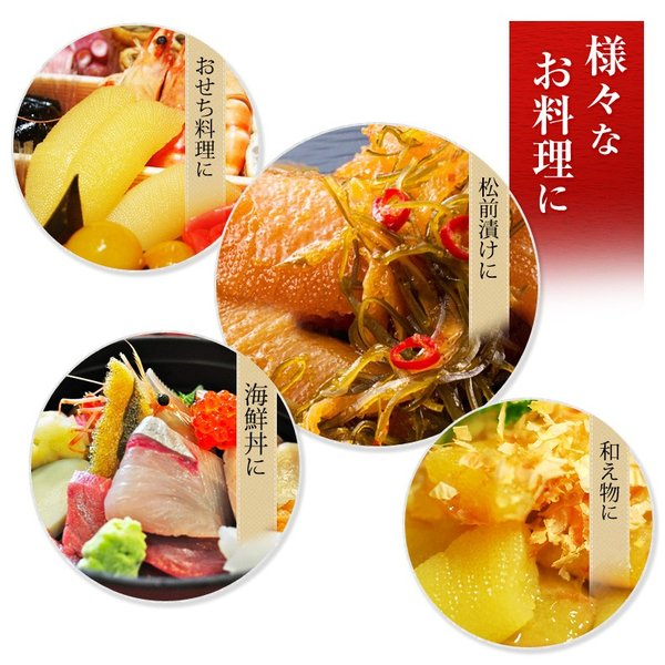 選べる味付け数の子 160g 加藤水産 本ちゃん お取り寄せ グルメ uoko-ec 10
