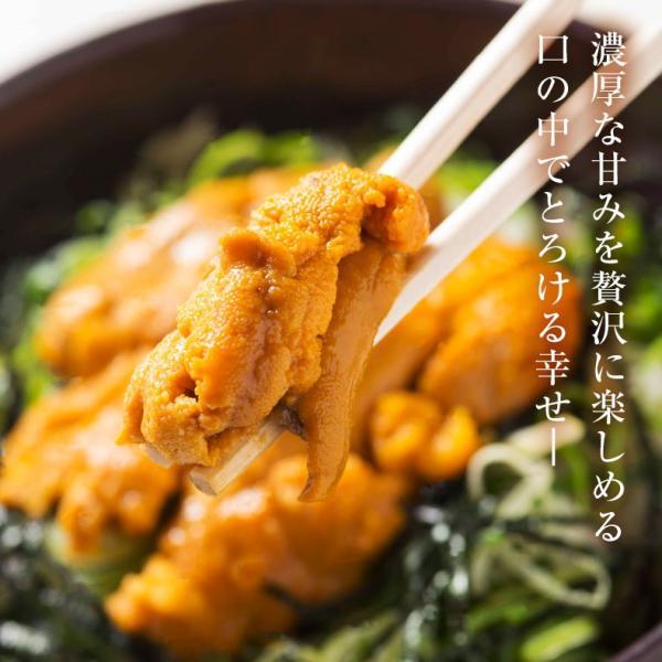 生うに チリ産 ウニ 最高級Aグレード 100g 刺身用 ミョウバン不使用 無添加 冷凍|uoko-ec|03