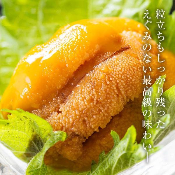 生うに チリ産 ウニ 最高級Aグレード 100g 刺身用 ミョウバン不使用 無添加 冷凍|uoko-ec|04