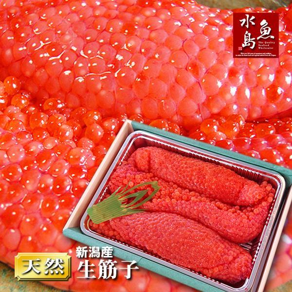 新潟産 生筋子(生いくら)季節限定「ずっしり大粒 生すじこ」 1kg 送料無料