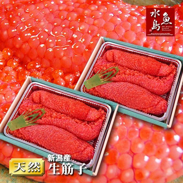 新潟産 生筋子(生いくら)季節限定「ずっしり大粒 生すじこ」 2kg 送料無料