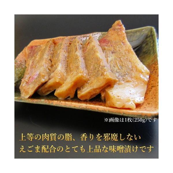 ギフト 和牛 みちのく日高見牛 高級サーロイン 味噌漬け 500g 国産 ギフト 送料無料 uoryu 04