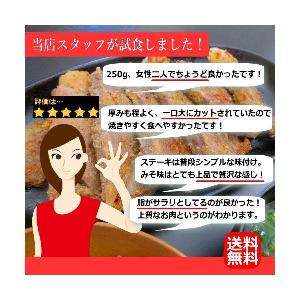ギフト 和牛 みちのく日高見牛 高級サーロイン 味噌漬け 500g 国産 ギフト 送料無料 uoryu 05