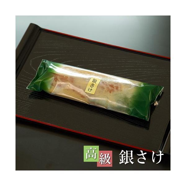 西京漬け 鮭 ギフト サケ 吟醤漬 ひときれ包装 銀さけ uoryu
