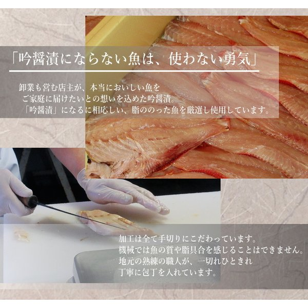 西京漬け 鮭 ギフト サケ 吟醤漬 ひときれ包装 銀さけ uoryu 04