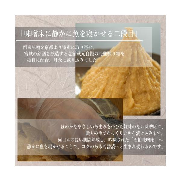 西京漬け 鮭 ギフト サケ 吟醤漬 ひときれ包装 銀さけ uoryu 06