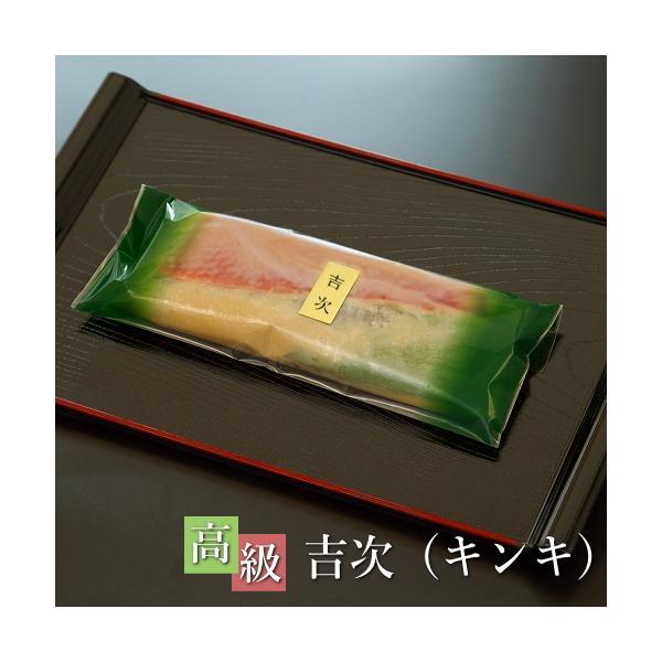 西京漬け キンキ 吟醤漬一切れ包装 吉次 きんき きちじ お取り寄せ|uoryu