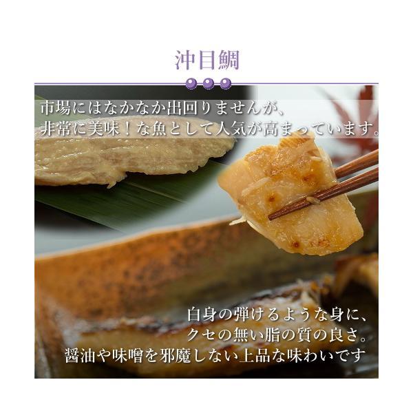 ギフト 魚 高級西京漬け 送料無料 ギンダラ詰め合わせ 魚介 吟醤漬詰合せ 福 内祝|uoryu|08