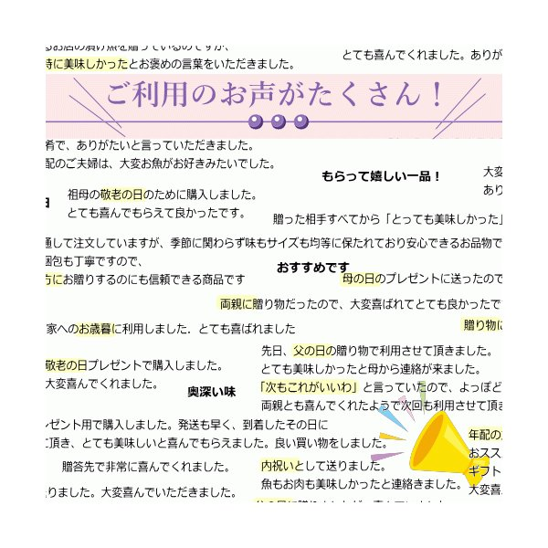 ギフト 魚 高級西京漬け 送料無料 おすすめ 吟醤漬詰め合わせ 4種 縁 内祝|uoryu|11