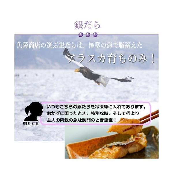 お歳暮 ギフト 魚 西京漬け 銀だら 吟醤漬 高級詰め合わせ 銀ダラ3切と金目鯛3切 ぎんだら|uoryu|03