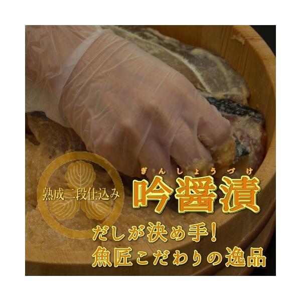 お歳暮 ギフト 魚 西京漬け 銀だら 吟醤漬 高級詰め合わせ 銀ダラ3切と金目鯛3切 ぎんだら|uoryu|06