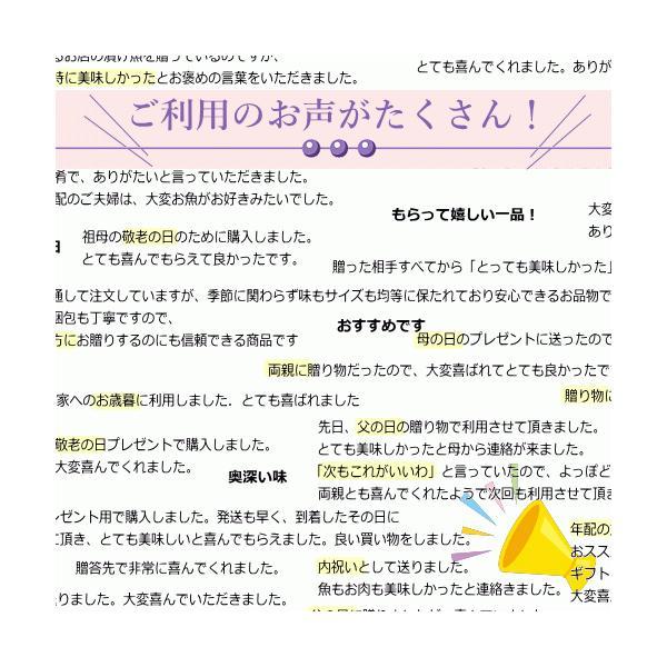 高級西京漬け 送料無料 吟醤漬詰め合わせ「赤い高級魚」寿 還暦 喜寿 米寿 内祝|uoryu|12