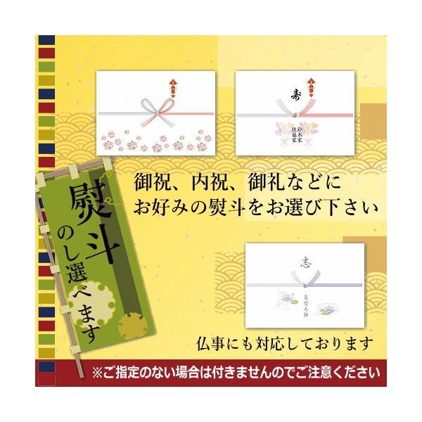 高級西京漬け ぎんだらほか 全6種詰め合わせ ギフト 送料無料 魚介 吟醤漬「瑞」|uoryu|19