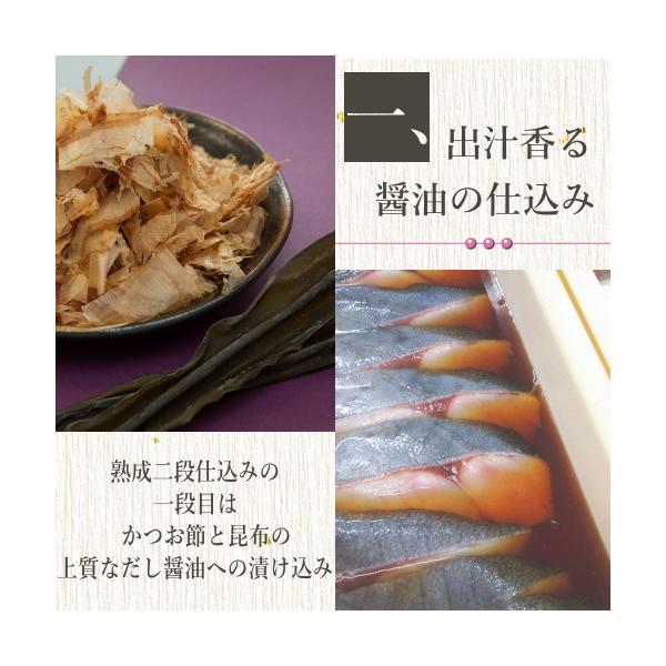 ギフト 魚 高級西京漬け ぎんだらほか 全6種詰め合わせ 送料無料 吟醤漬 瑞 内祝|uoryu|04