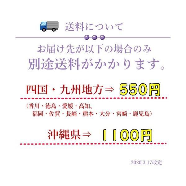 高級西京漬けと豚味噌漬け ギフト 送料無料 吟醤漬「寒さわらと銀さけ」|uoryu|20