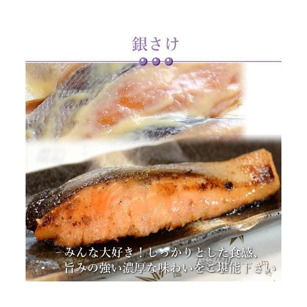 高級西京漬けと豚味噌漬け ギフト 送料無料 吟醤漬「寒さわらと銀さけ」|uoryu|04