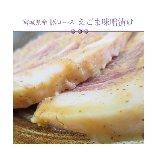 高級西京漬けと豚味噌漬け ギフト 送料無料 吟醤漬「寒さわらと銀さけ」|uoryu|06