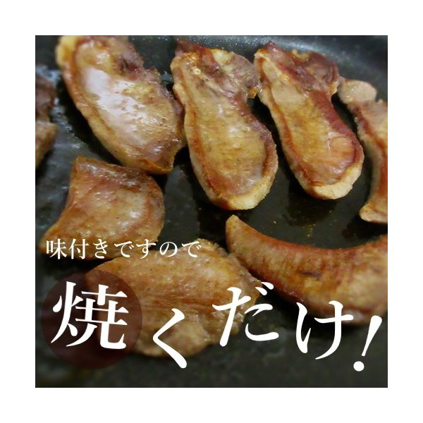 牛タン 国産 厚切り 黒毛和牛 希少 和牛タン 150g入冷凍|uoryu|04