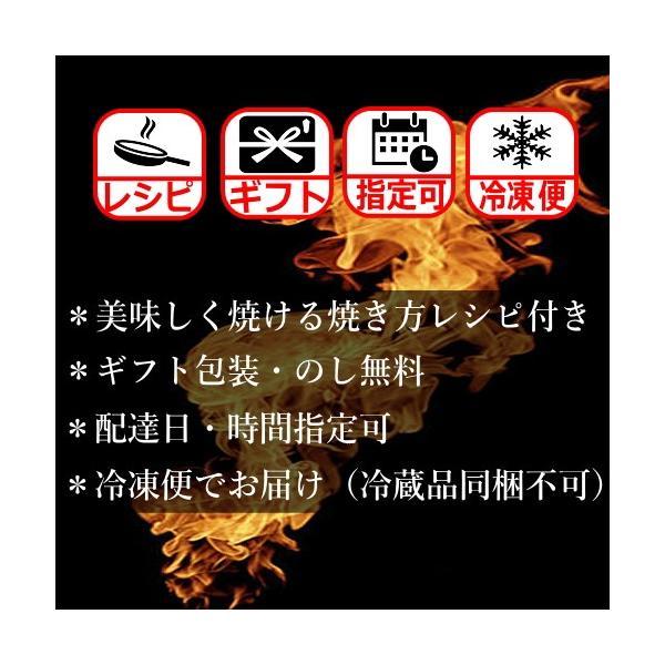 牛タン 厚切り 塩味 150g 牛たん 本場宮城 BBQ ギフトに|uoryu|04