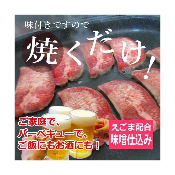 牛タン 厚切り 味噌 仕込み 150g 牛たん 本場宮城 BBQ ギフトに|uoryu|03