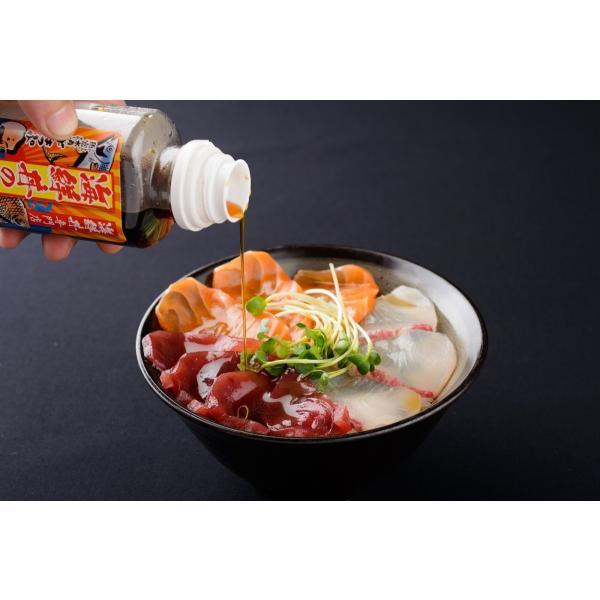 海鮮 調味料 タレ しょうゆ 魚富水産特製 海鮮丼のタレ 300ml|uotomisuisan|03
