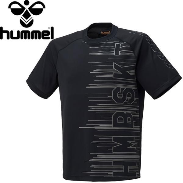ヒュンメル 速乾性 半袖Tシャツ ヒュンメル バスケ用 スポーツウェア プラクティスTシャツ ブラック|up-athlete